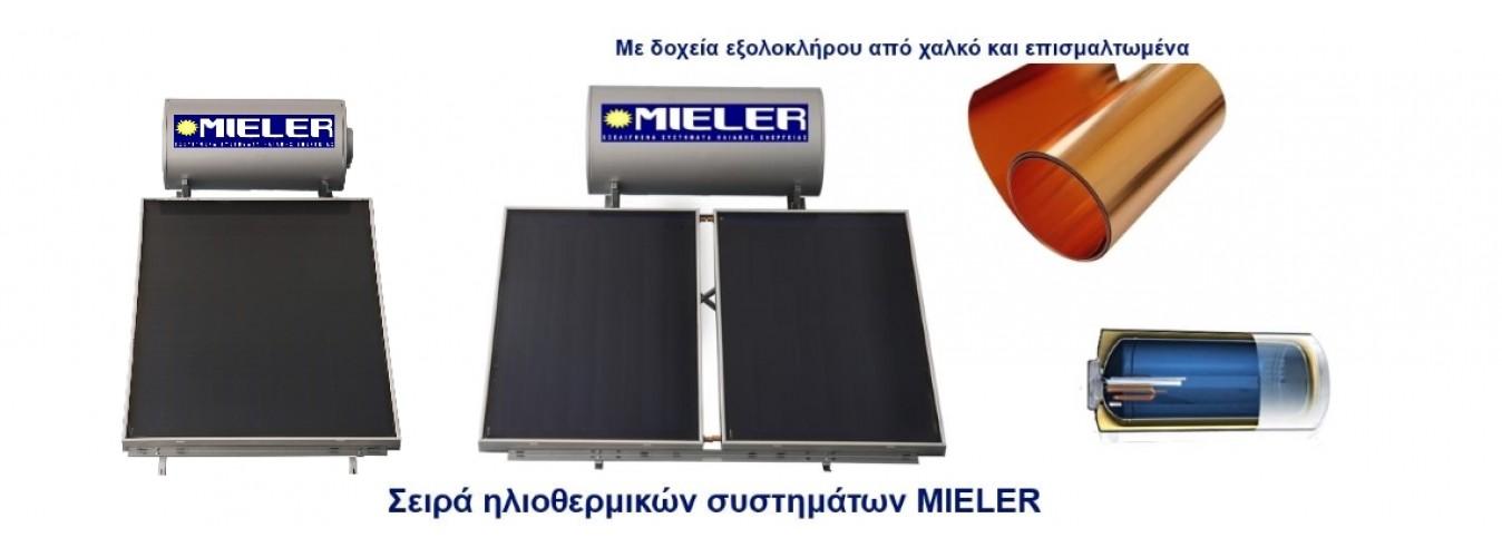 mieler-ηλιακοι-θερμοσιφωνες